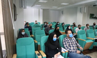 برگزاری کارگاه آموزشی سامانه حقوقی صندوق بازنشستگی کشوری